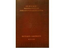 Manualul Maestrului